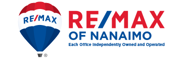 温哥华岛纳奈莫(Nanaimo)地产经纪-梁晓(Julie Liang)